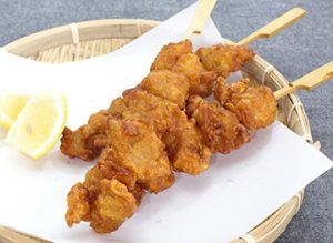 boton-brochettes-pollo